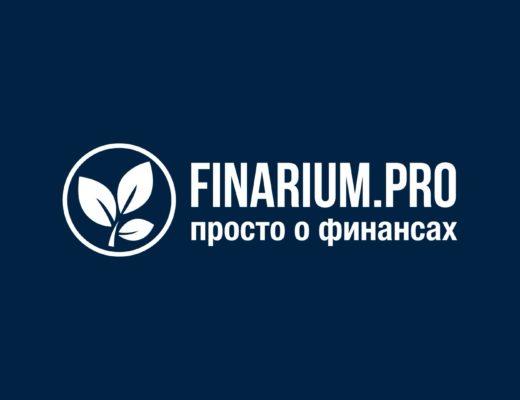 «ФИНАРИУМ» – мониторинг онлайн-проекта по инвестициям