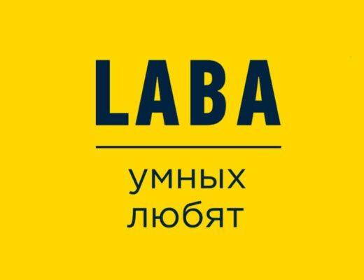 Laba logo