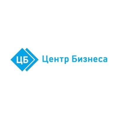 Центр бизнеса логотип