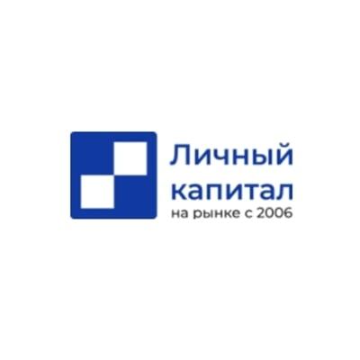 Личный капитал логотип