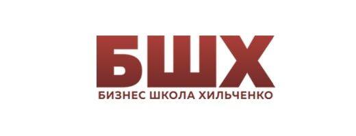 Бизнес школа Хильченко логотип